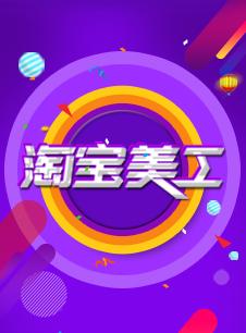 南京淘宝美工培训