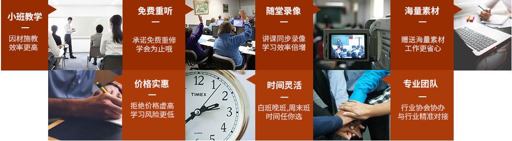 南京平面设计培训机构