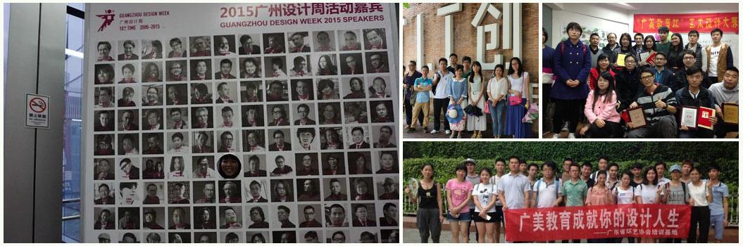 南京平面设计培训中心