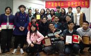 南京平面设计培训班