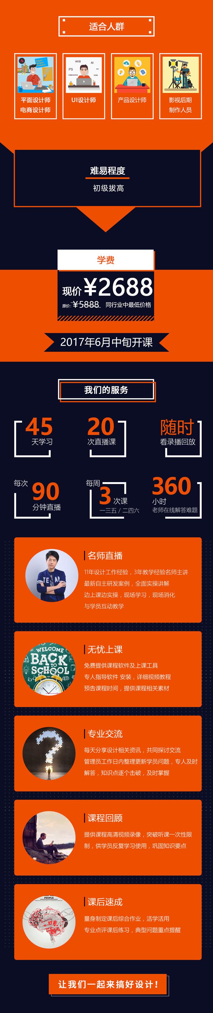 南京C4D视觉设计培训班