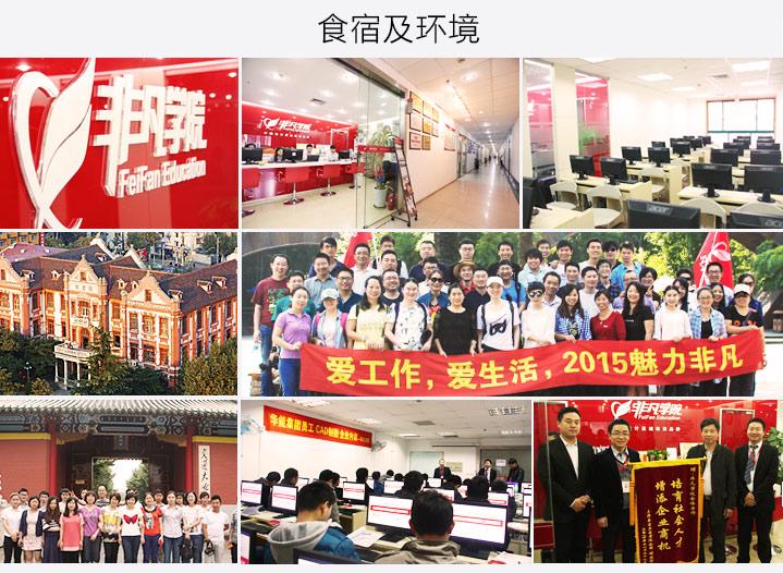 南京平面设计软件培训班