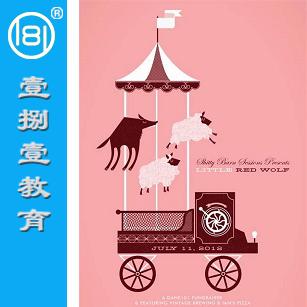 商业广告设计软件短期辅导班 - 南京平面设计培训班