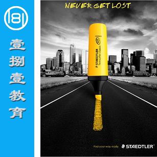 广告就业班 - 南京平面设计培训班