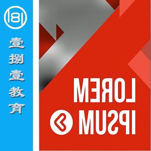 广告全科班 - 南京平面设计培训班