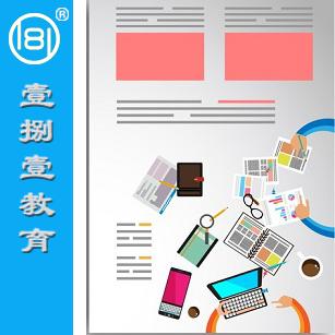 广告设计软件金典班 - 南京平面设计培训班