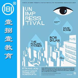 广告设计软件精修班 - 南京平面设计培训班
