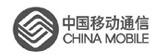 中国电信平面设计培训班托管基地2