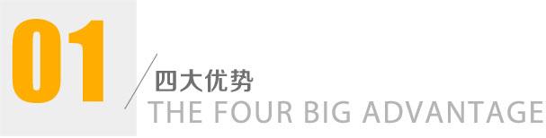 南京机械设计培训,壹捌壹教育集团的优势