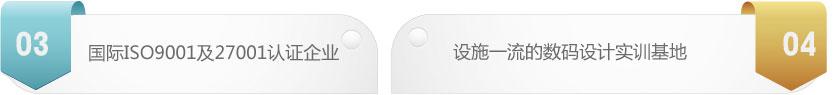 南京平面设计师高级班,国际ISO9001认证企业